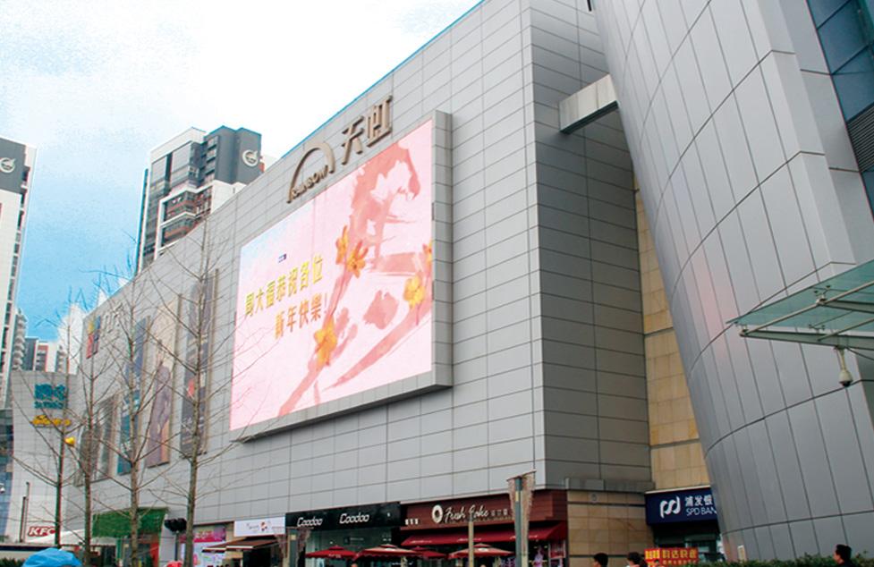 案列展示——赣州天虹商场