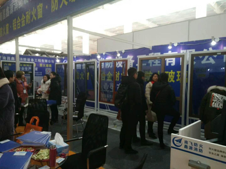 鑫源消防助力2019中国(安义)铝型材门窗博览会(图5)