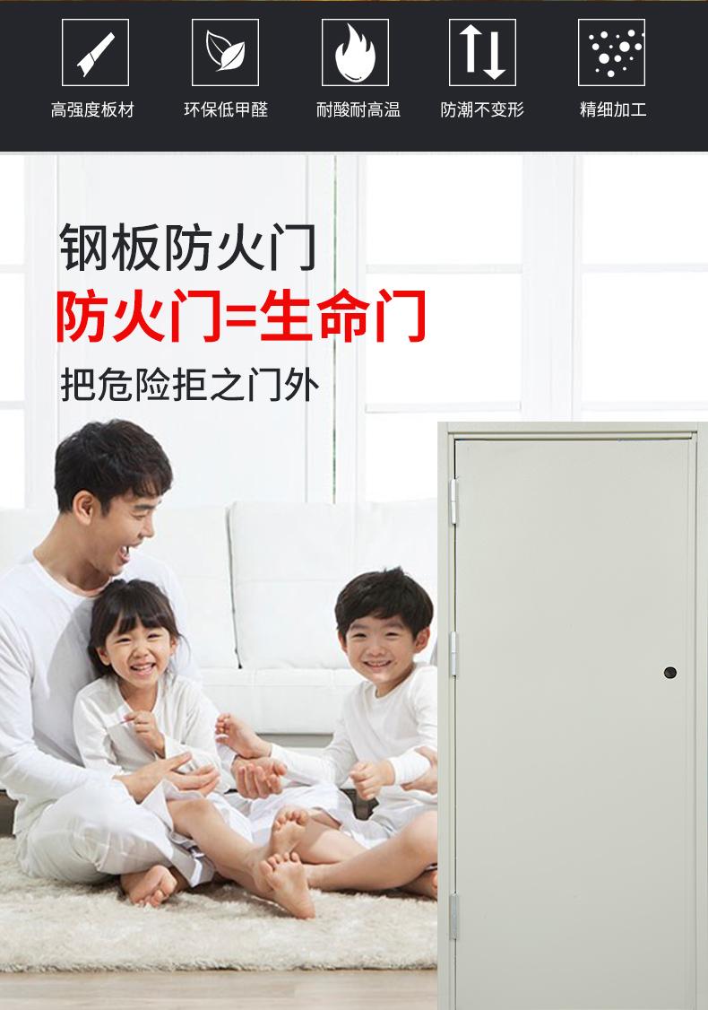 钢质防火门(甲ji乙jibingji)(图5)