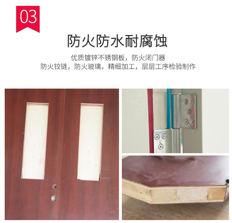 钢zhi防火门(甲级yi级bing级)(图9)