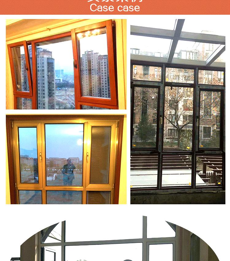 铝合金防火窗(断桥铝合金非隔热耐火窗)(图1)