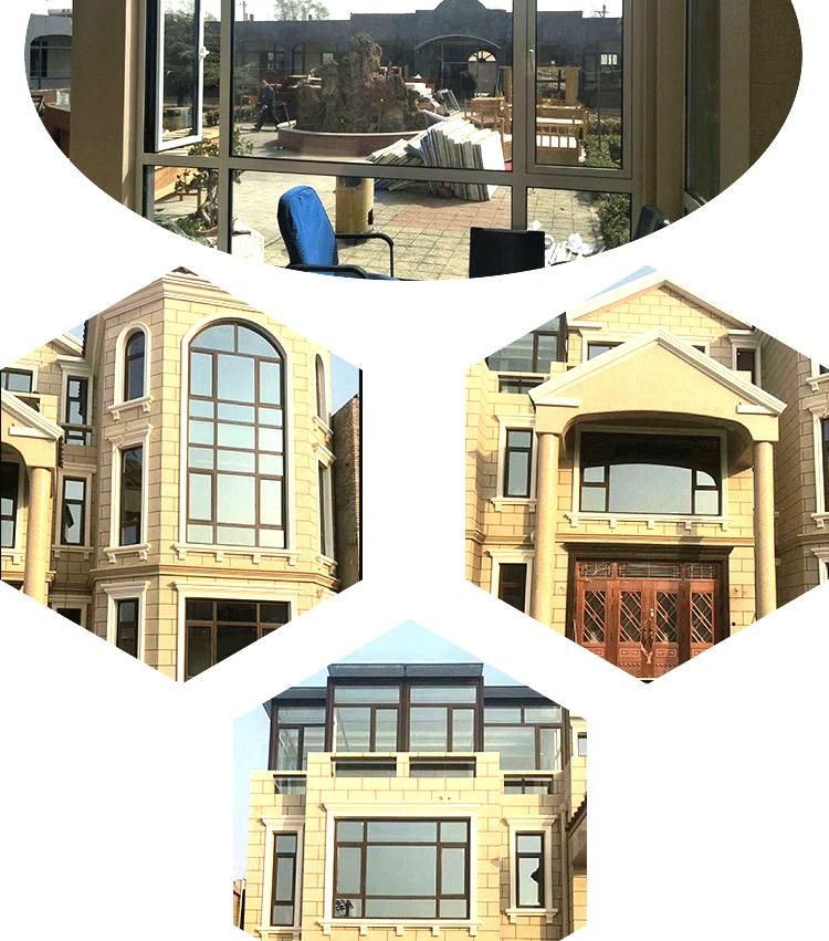 铝合金防火窗(断桥铝合金非隔热耐火窗)(图2)