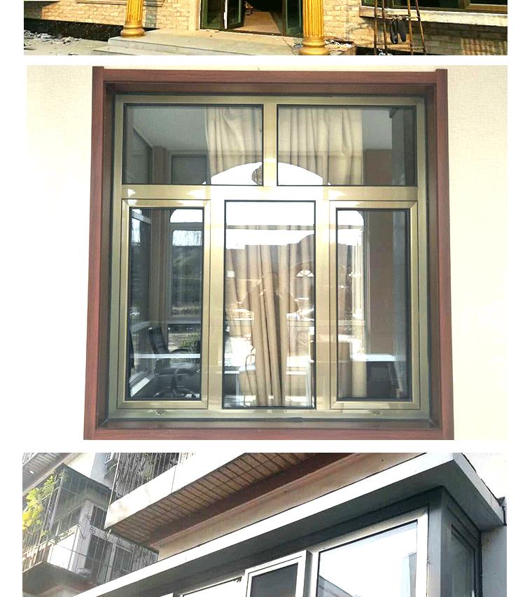 铝合金防火窗(断桥铝合金非隔热耐火窗)(图3)