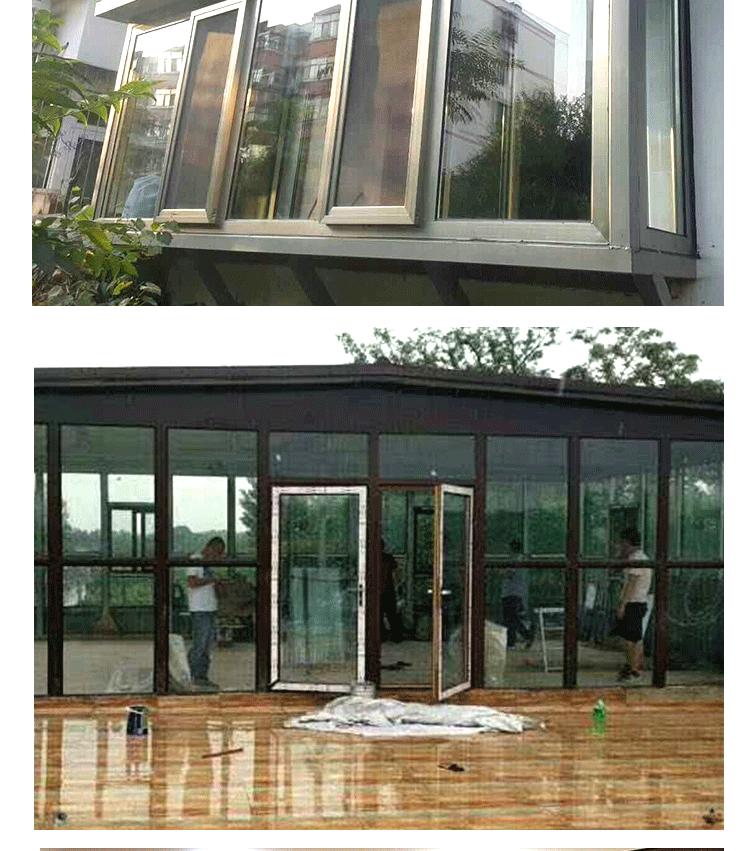 铝合金万博官网app窗(断桥铝合金非隔热耐火窗)(图4)