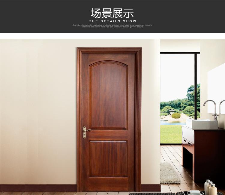 防火实木复合烤漆门_认准南鑫品牌专业生产厂家(图10)