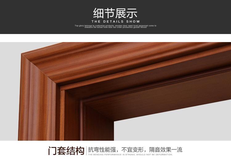 防火实木复合烤漆门_认准南鑫品牌专业生产厂家(图11)
